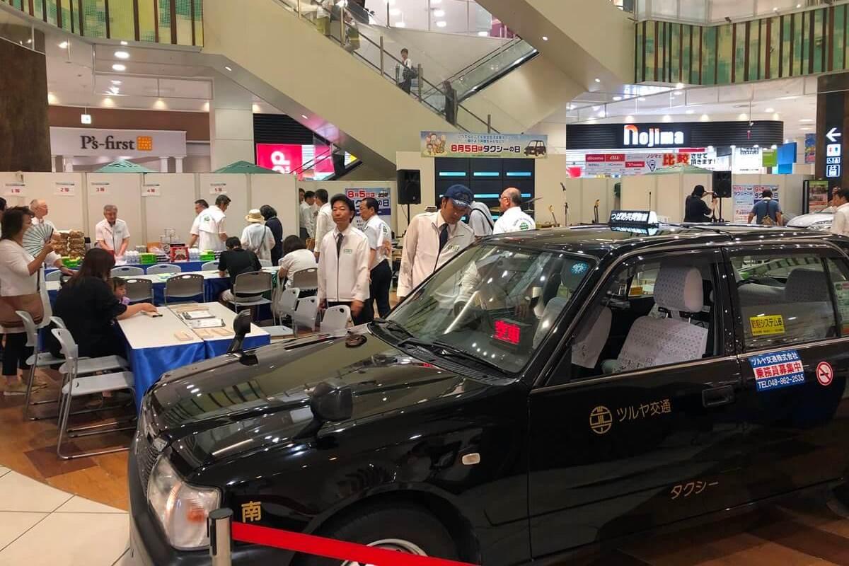 タクシーの日2019・イベント会場